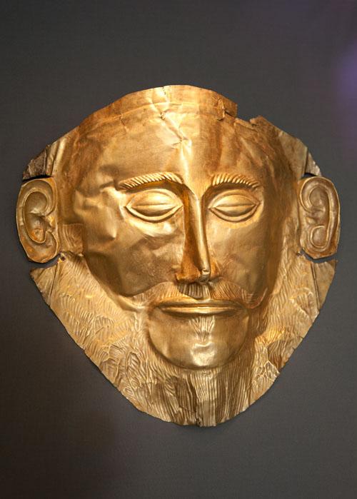 atene museo